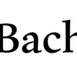 Glenn Gouldはんは、Bachをバックと呼んではりまんな