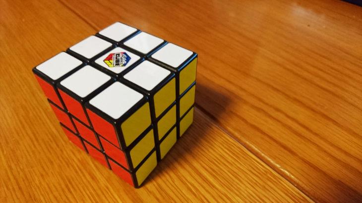 枕元に Cube を置いてたりします